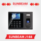 Máy chấm công vân tay Sunbeam J188
