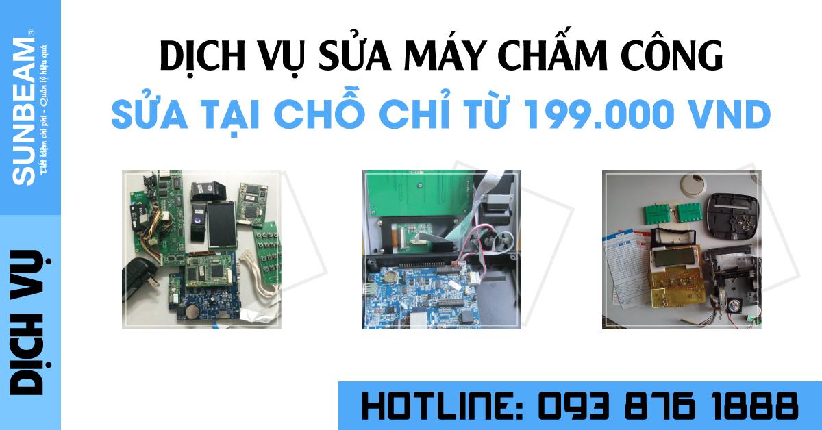 Dịch vụ sửa máy chấm công thẻ giấy tại chỗ chỉ từ 199.000 VND tại Quận Gò Vấp